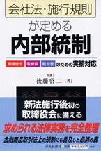 book_info02.jpg