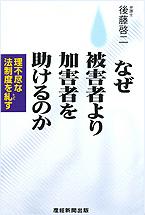 book_info03.jpg