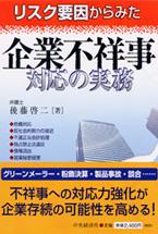 book_info04.jpg
